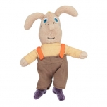 Small Soft Toy Albert the Rabbit