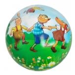 Lotte Ball 23 cm